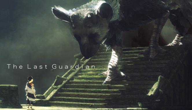 the last guardian team ico