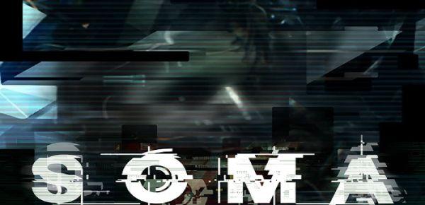 data e trailer di lancio di SOMA